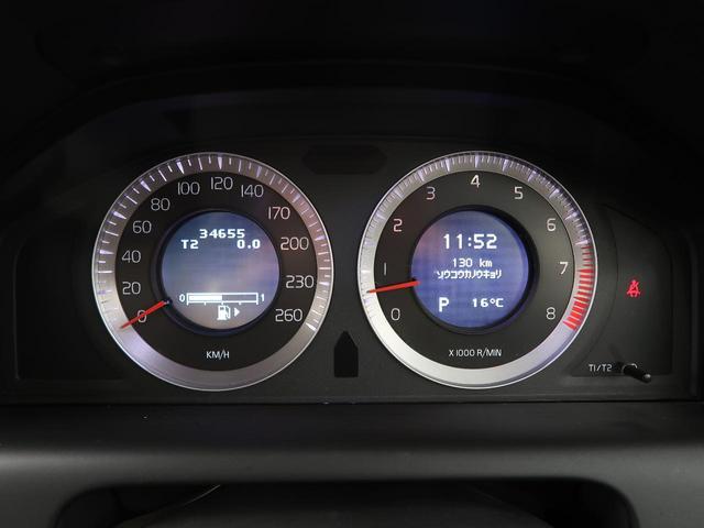 「ボルボ」「XC60」「SUV・クロカン」「北海道」の中古車14