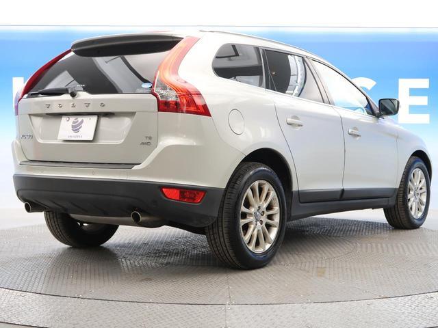 「ボルボ」「XC60」「SUV・クロカン」「北海道」の中古車20