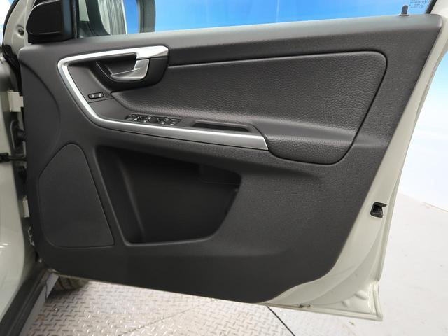 「ボルボ」「XC60」「SUV・クロカン」「北海道」の中古車33