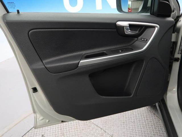 「ボルボ」「XC60」「SUV・クロカン」「北海道」の中古車34