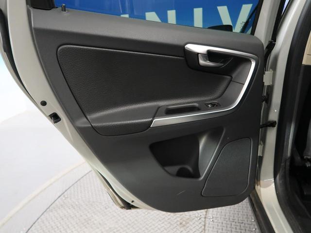 「ボルボ」「XC60」「SUV・クロカン」「北海道」の中古車36