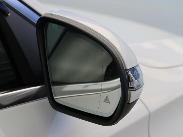 ●ブライトアシストセンサー:視角からの車を感知し、ドライバーが車線変更を行う際に、警告音と共に注意を促してくれる安全機能です!