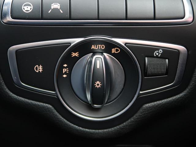 ●オートライト:ライトをつける手間いらず。走行中暗くなったら自動でライト点灯してくれるのでラクチンです。付け忘れ防止にもなりますね♪