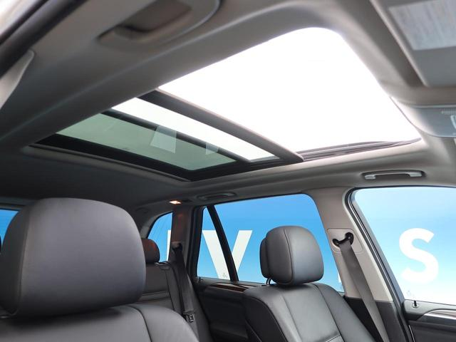 「BMW」「X5」「SUV・クロカン」「北海道」の中古車3