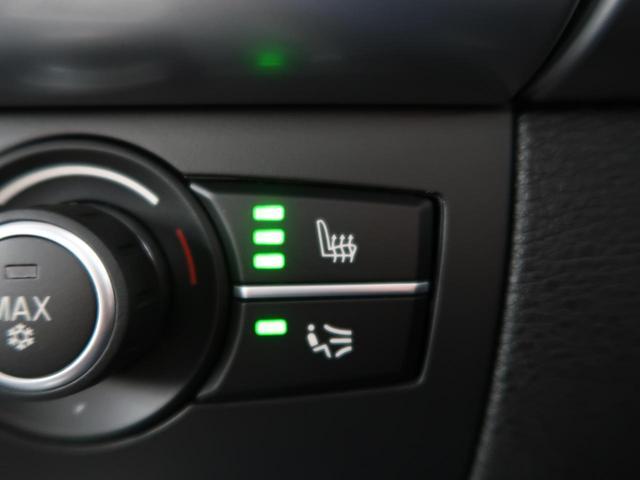 「BMW」「X5」「SUV・クロカン」「北海道」の中古車4