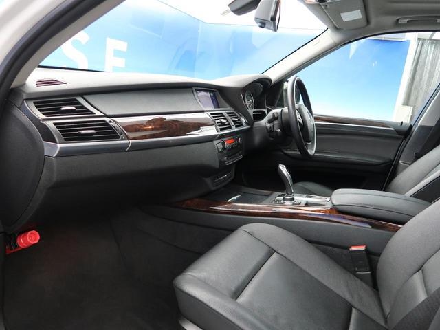 「BMW」「X5」「SUV・クロカン」「北海道」の中古車7