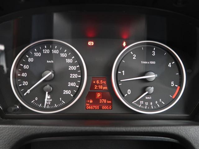 「BMW」「X5」「SUV・クロカン」「北海道」の中古車12