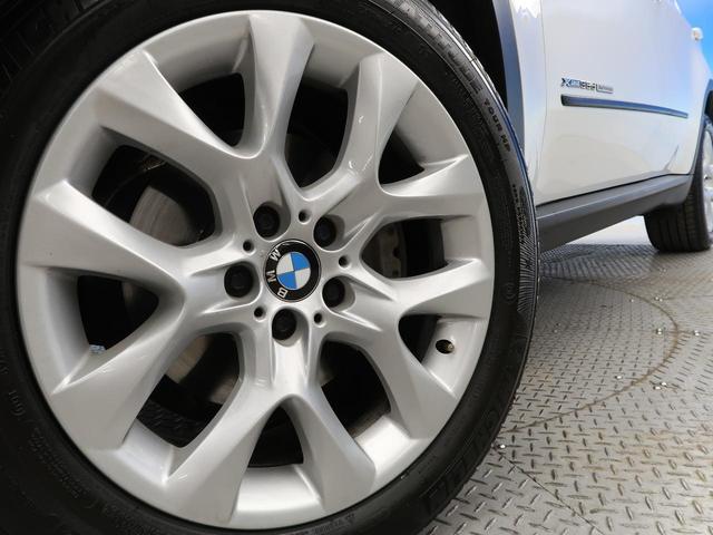 「BMW」「X5」「SUV・クロカン」「北海道」の中古車13