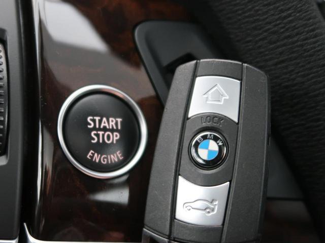 「BMW」「X5」「SUV・クロカン」「北海道」の中古車25