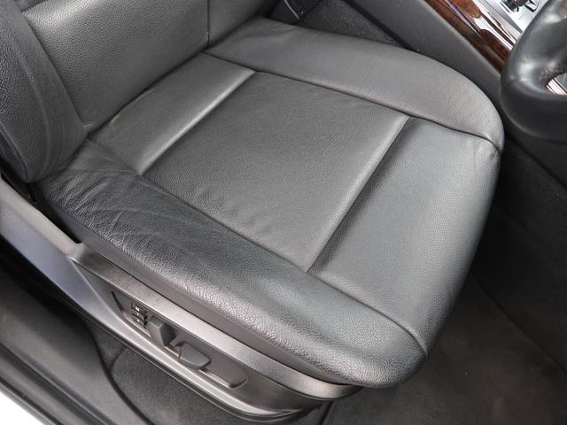「BMW」「X5」「SUV・クロカン」「北海道」の中古車27