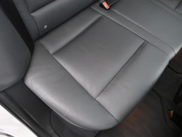 「BMW」「X5」「SUV・クロカン」「北海道」の中古車29