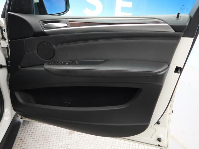 「BMW」「X5」「SUV・クロカン」「北海道」の中古車31