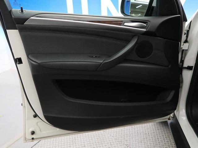 「BMW」「X5」「SUV・クロカン」「北海道」の中古車32