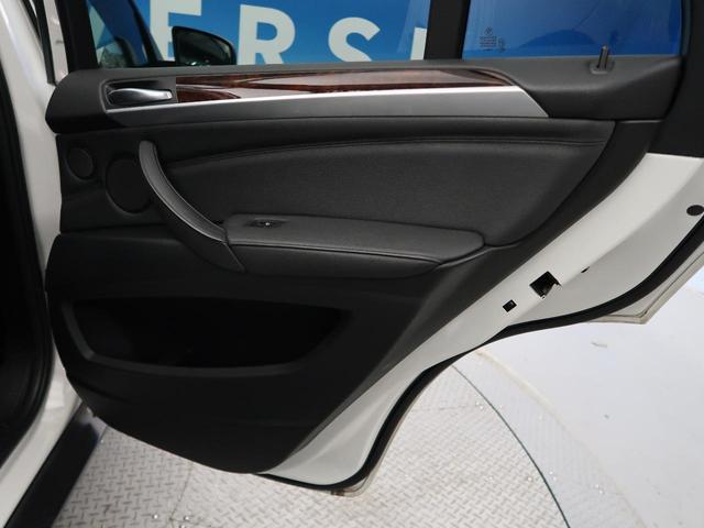 「BMW」「X5」「SUV・クロカン」「北海道」の中古車33