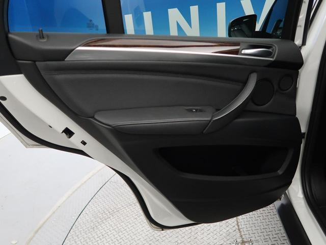 「BMW」「X5」「SUV・クロカン」「北海道」の中古車34