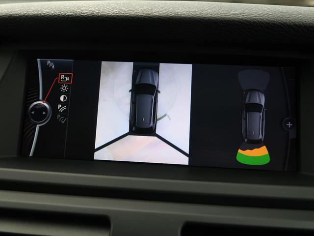 「BMW」「X5」「SUV・クロカン」「北海道」の中古車35