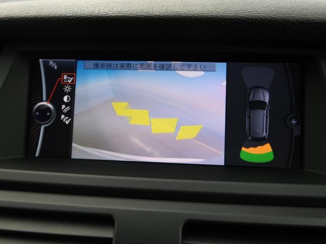 「BMW」「X5」「SUV・クロカン」「北海道」の中古車36