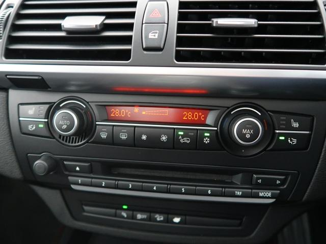 「BMW」「X5」「SUV・クロカン」「北海道」の中古車40