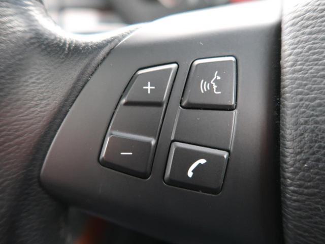 「BMW」「X5」「SUV・クロカン」「北海道」の中古車42