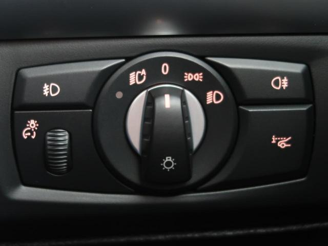 「BMW」「X5」「SUV・クロカン」「北海道」の中古車46