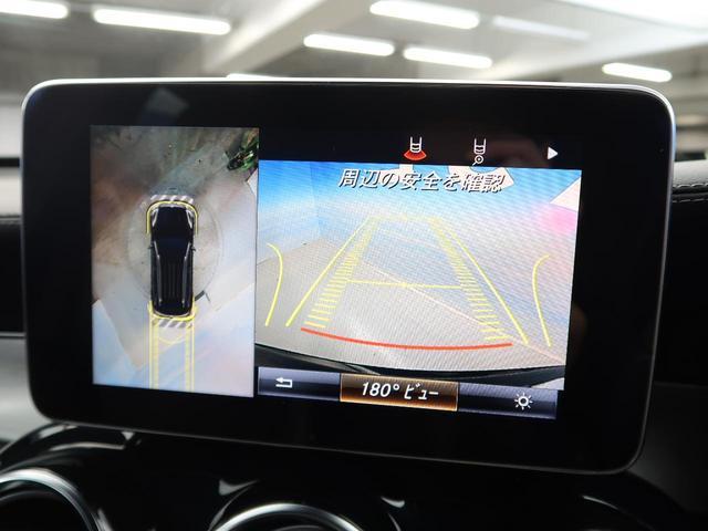 「メルセデスベンツ」「GLC」「SUV・クロカン」「北海道」の中古車6