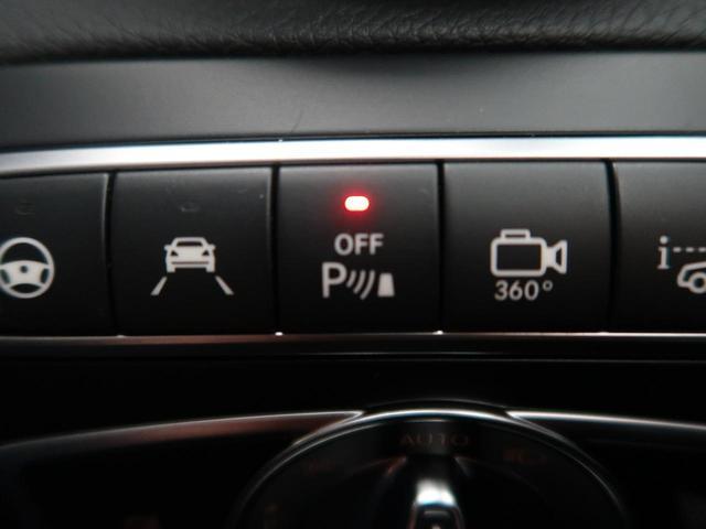 「メルセデスベンツ」「GLC」「SUV・クロカン」「北海道」の中古車25