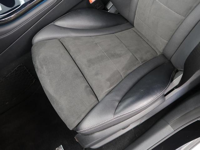 「メルセデスベンツ」「GLC」「SUV・クロカン」「北海道」の中古車30