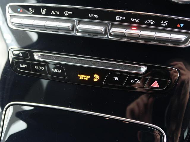 「メルセデスベンツ」「GLC」「SUV・クロカン」「北海道」の中古車40
