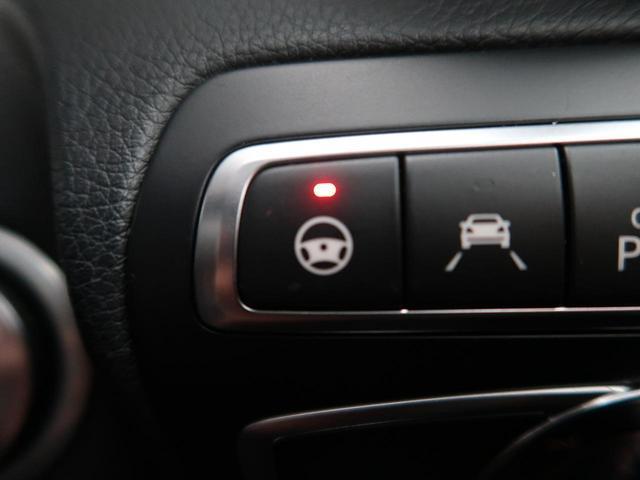 「メルセデスベンツ」「GLC」「SUV・クロカン」「北海道」の中古車49