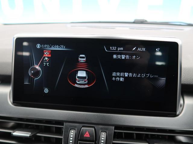 「BMW」「2シリーズ」「コンパクトカー」「北海道」の中古車5