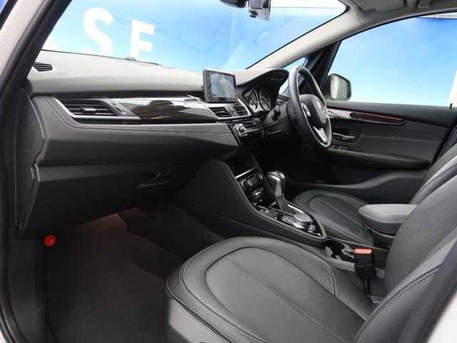 「BMW」「2シリーズ」「コンパクトカー」「北海道」の中古車9