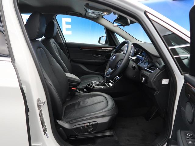 「BMW」「2シリーズ」「コンパクトカー」「北海道」の中古車11