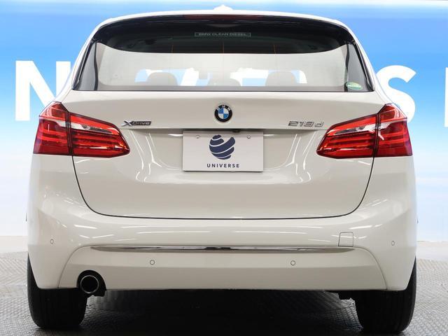 「BMW」「2シリーズ」「コンパクトカー」「北海道」の中古車19