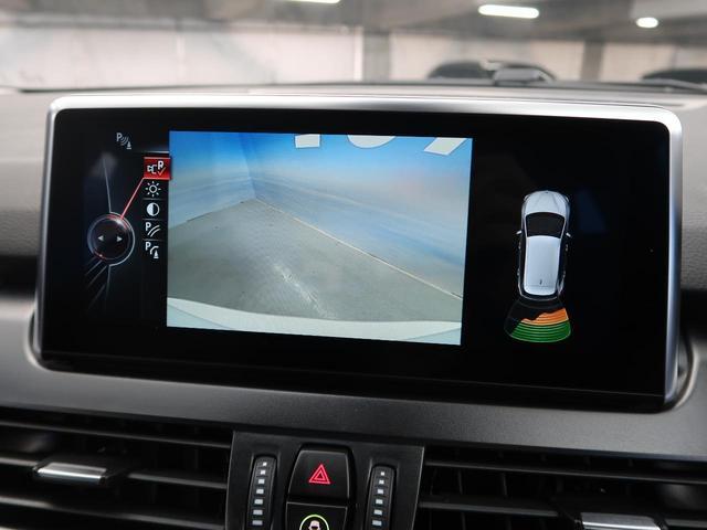 「BMW」「2シリーズ」「コンパクトカー」「北海道」の中古車23
