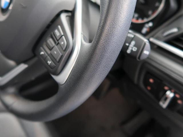 「BMW」「2シリーズ」「コンパクトカー」「北海道」の中古車28