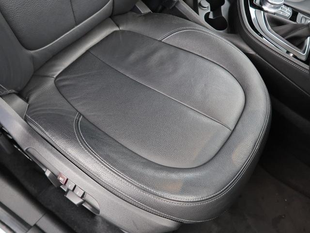 「BMW」「2シリーズ」「コンパクトカー」「北海道」の中古車29