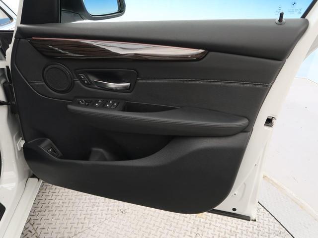 「BMW」「2シリーズ」「コンパクトカー」「北海道」の中古車33