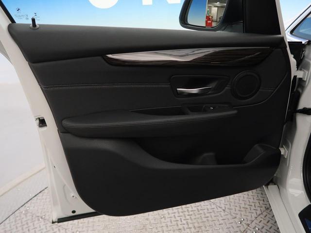 「BMW」「2シリーズ」「コンパクトカー」「北海道」の中古車34