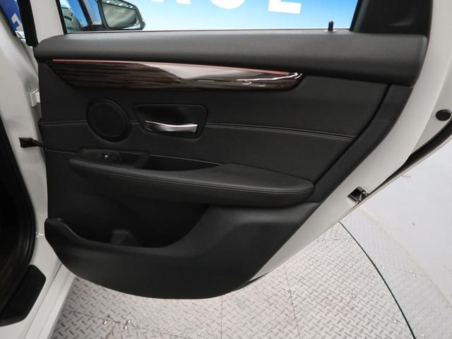「BMW」「2シリーズ」「コンパクトカー」「北海道」の中古車35