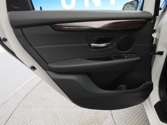 「BMW」「2シリーズ」「コンパクトカー」「北海道」の中古車36