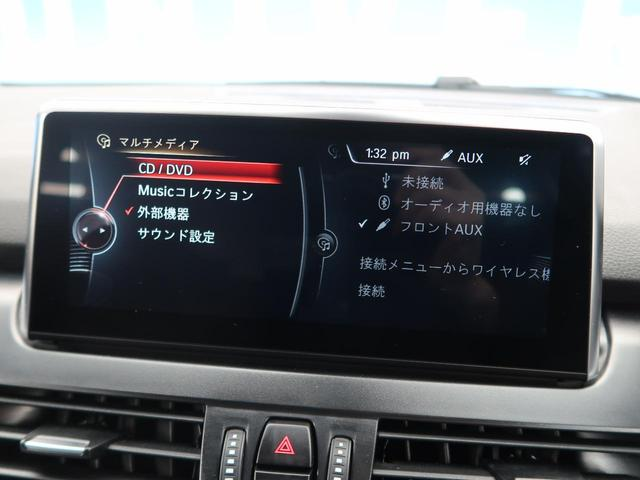 「BMW」「2シリーズ」「コンパクトカー」「北海道」の中古車37