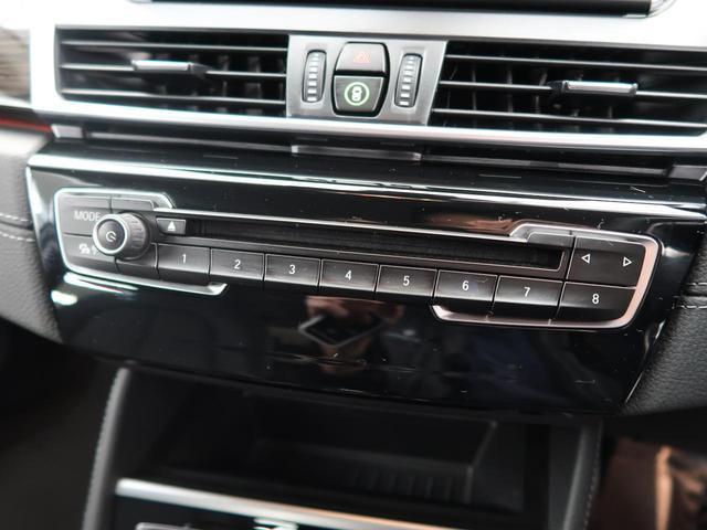 「BMW」「2シリーズ」「コンパクトカー」「北海道」の中古車38