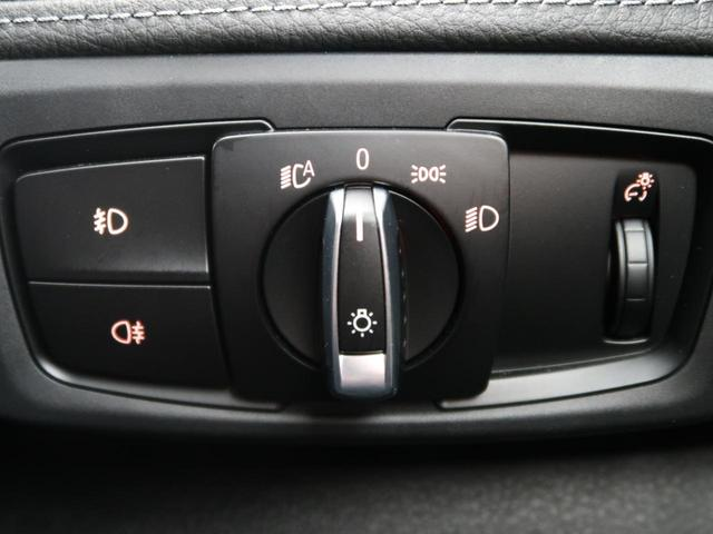 「BMW」「2シリーズ」「コンパクトカー」「北海道」の中古車45