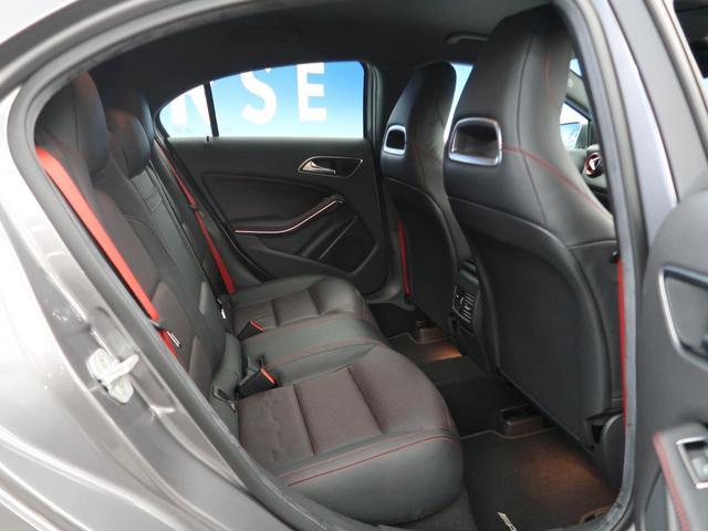 「メルセデスベンツ」「Aクラス」「コンパクトカー」「北海道」の中古車12
