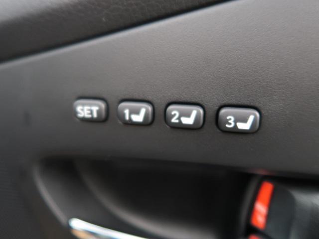 「レクサス」「RX」「SUV・クロカン」「北海道」の中古車8