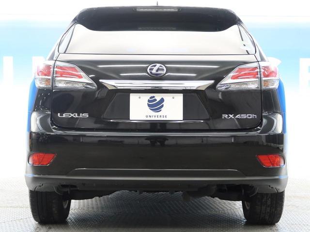 「レクサス」「RX」「SUV・クロカン」「北海道」の中古車19