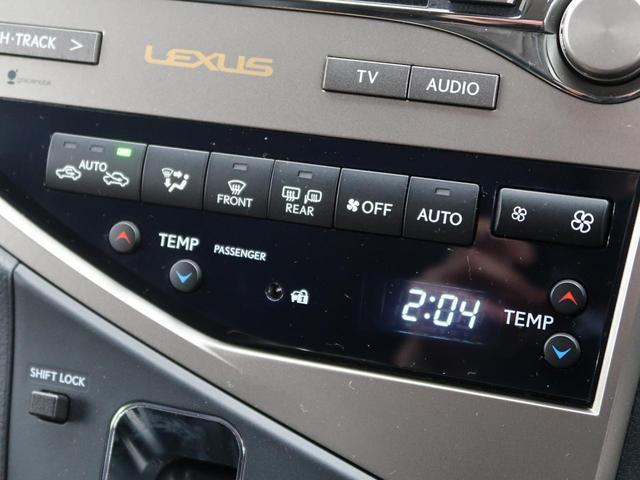 「レクサス」「RX」「SUV・クロカン」「北海道」の中古車27