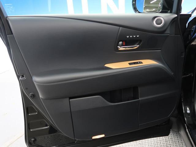 「レクサス」「RX」「SUV・クロカン」「北海道」の中古車34