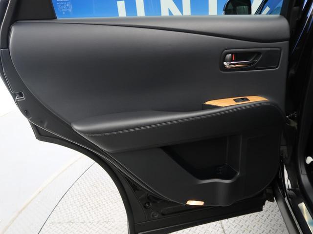 「レクサス」「RX」「SUV・クロカン」「北海道」の中古車36