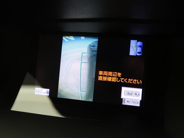 「レクサス」「RX」「SUV・クロカン」「北海道」の中古車37
